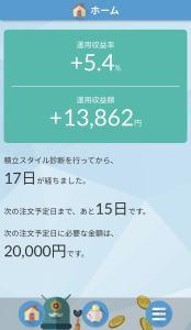 20200602楽天全米株式インデックスファンド(楽天VTI)