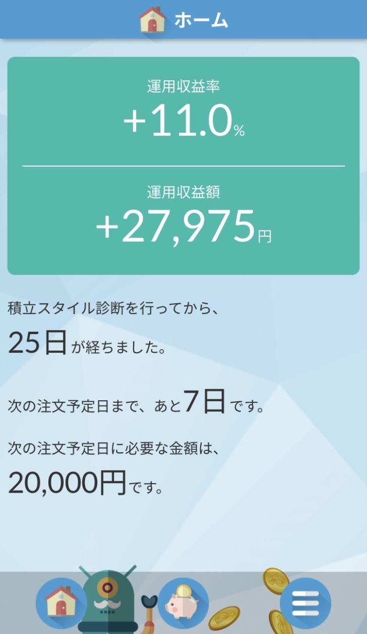 20200610楽天全米株式インデックスファンド(楽天VTI)