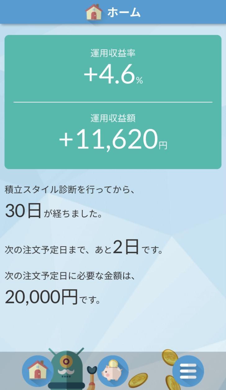 20200615楽天全米株式インデックスファンド(楽天VTI)