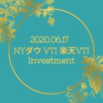 20200617NYダウとVTIと楽天VTI