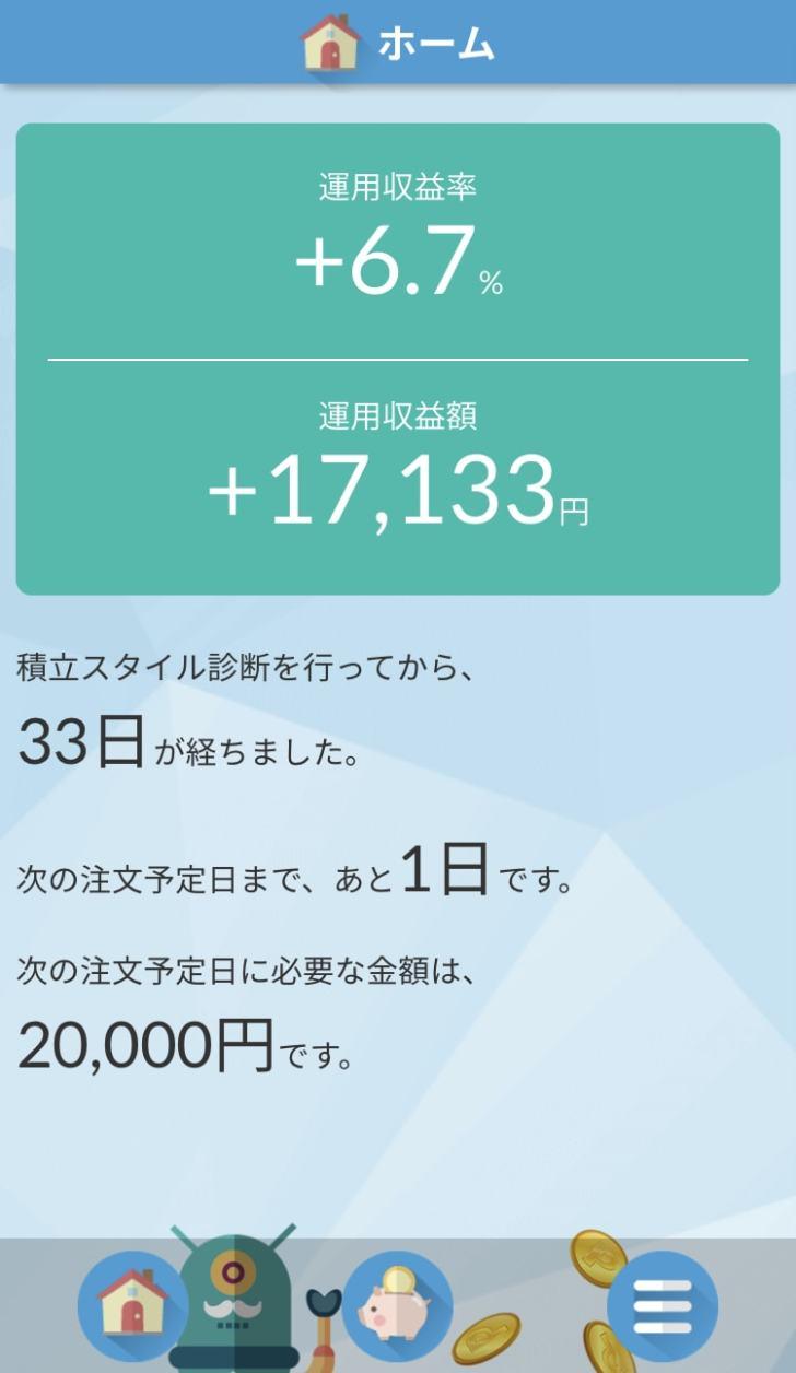 20200618楽天全米株式インデックスファンド(楽天VTI)