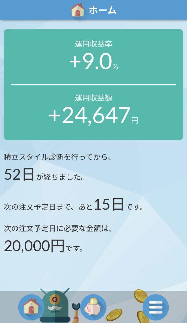 20200707楽天全米株式インデックスファンド(楽天VTI)
