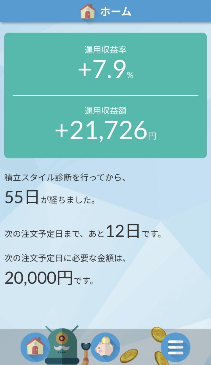 20200710楽天全米株式インデックスファンド(楽天VTI)