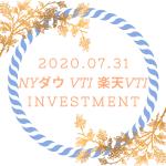 20200731NYダウとVTIと楽天VTI
