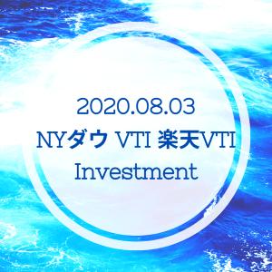 20200803NYダウとVTIと楽天VTI