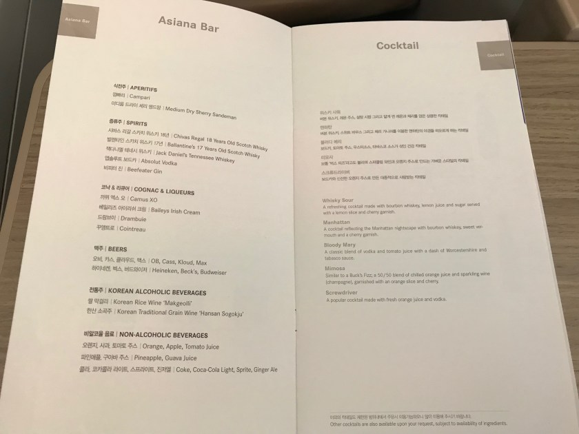Asiana Airlines A380 Business Class Beer and Cocktail Menu