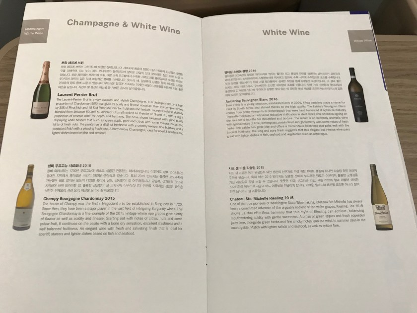 Asiana Airlines A380 Business Class Champagne Menu