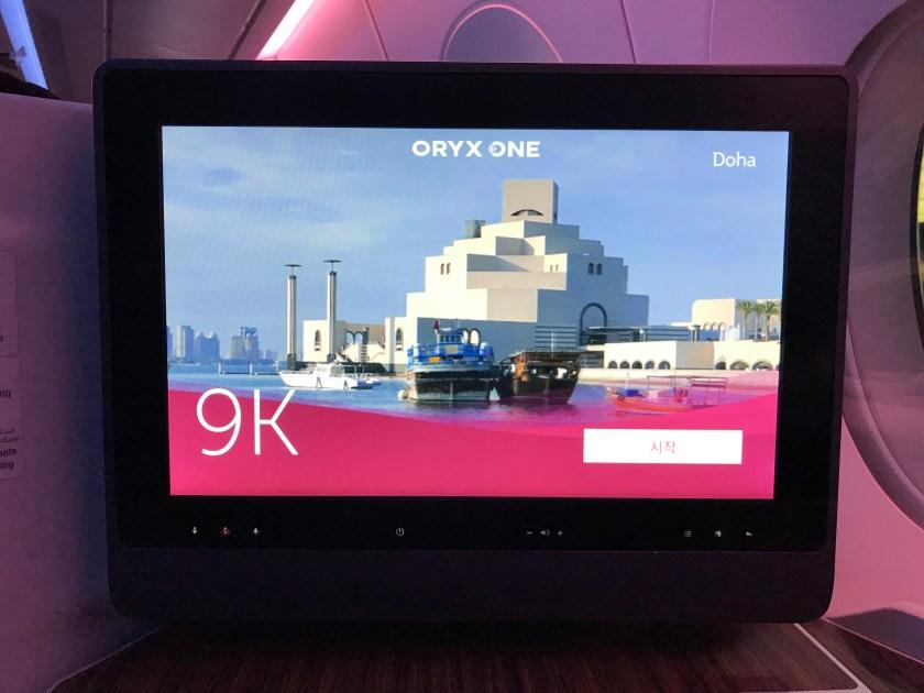 Qatar Airways A350 Business Class Oryx One Screen