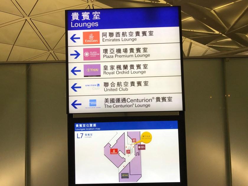 American Express Centurion Lounge Hong Kong Signage