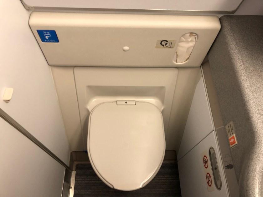 Cathay Pacific 777 Premium Economy Lavatory