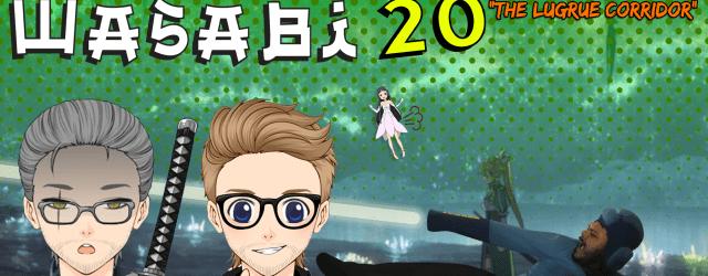 "White Wasabi Podcast Ep20: Sword Art Online Ep 19 ""The Lugrue Corridor"""