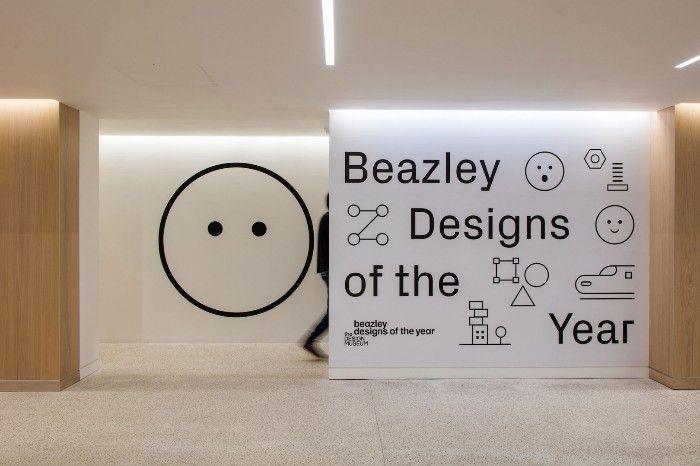 beazley designs