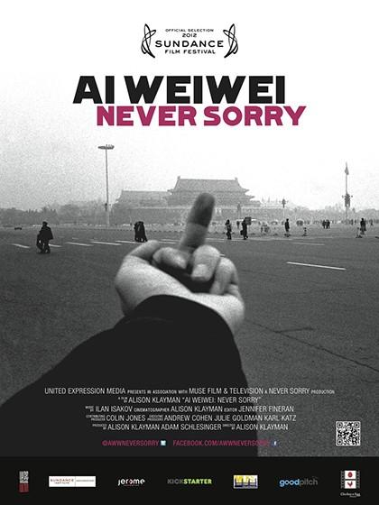 Ai weiwei never sorry portada pelicula