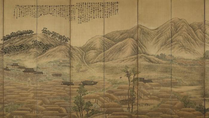 pintura y caligrafía coreana
