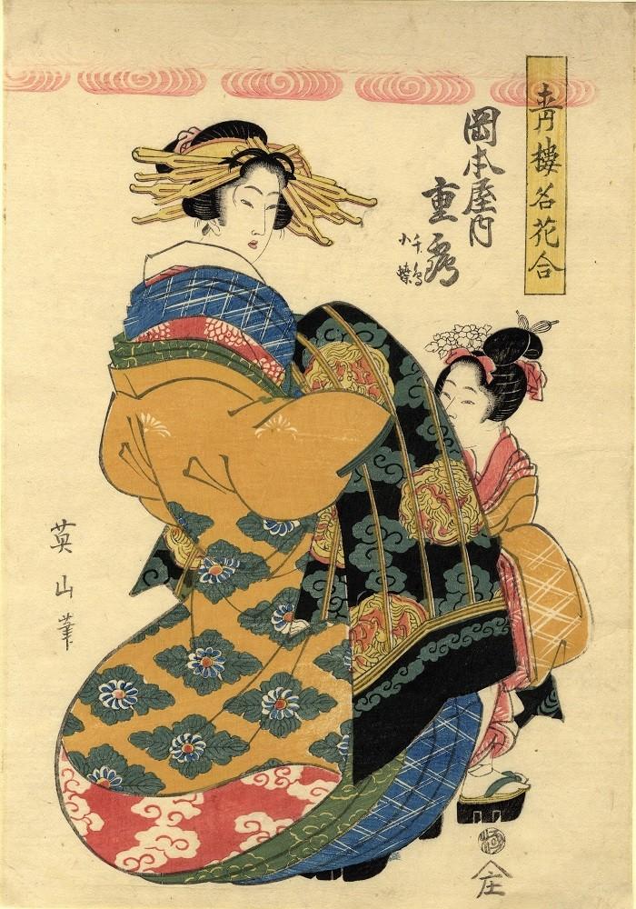 mujer bella japonesa