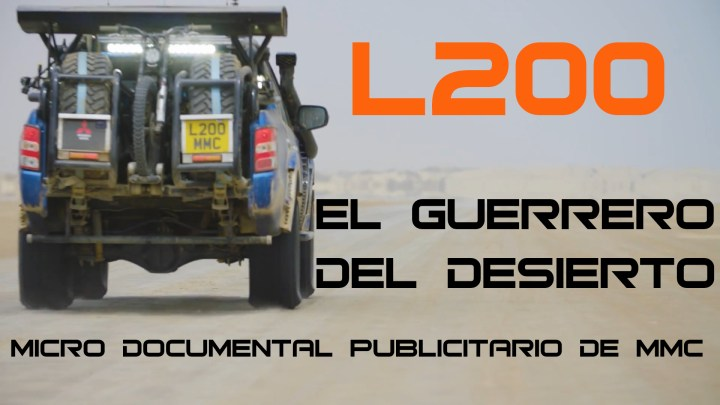 L200 – Proyect Swarm