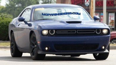Photo of 2019 Dodge Challenger R/T Options And Pricing: