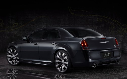 2012 Chrysler 300 Ruyi Design Concept. (Chrysler).