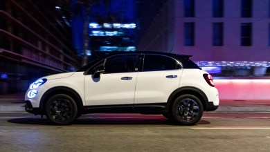 Photo of FIAT USA Launches Special 500X 120th Anniversary Edition: