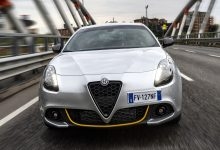 Photo of Alfa Romeo Mexico Debuts High Performance Giulietta Veloce Model: