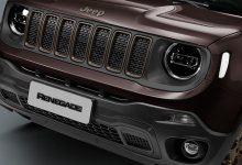 Photo of Jeep® Mexico Launches Renegade Bronze Edition For 2021: