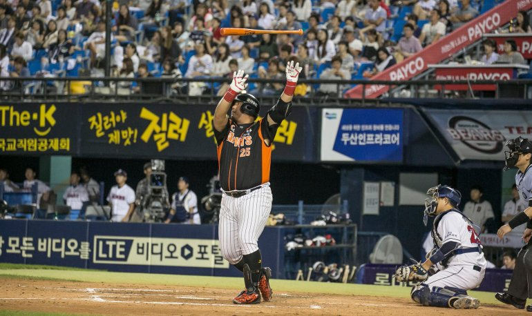 Korean Bat Flip