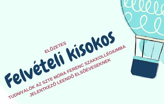 borito_kisokos