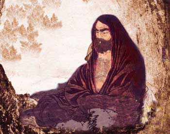 Bodhidharma Quotes about Mind - MoralStories26.com