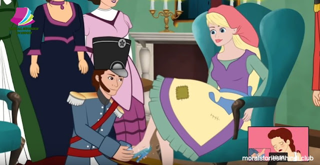 Cinderella In Hindi | सिंड्रेला फेयरी टेल्स - Rapunzel ki Kahani