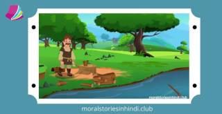 Truthful Woodcutter Story   ईमानदार लकड़हारा   Hindi Fairy Tales