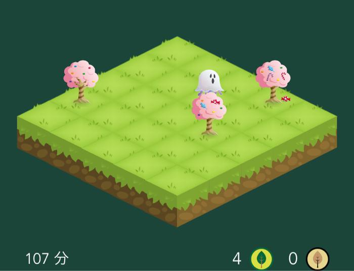 アプリForest キャンディツリー 90分