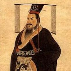 ancient_china_first_emperor