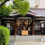 【2020年、最強パワースポット】『大阪サムハラ神社』は万能の神。肌守りで十分パワーアップできる。