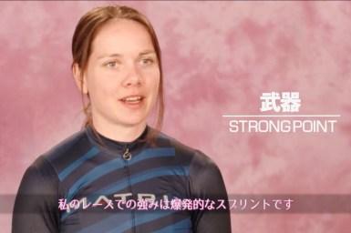 「強みは爆発的なスプリント」ロリーヌ・ファンリーセン(Laurine van Riessen)選手インタビュー