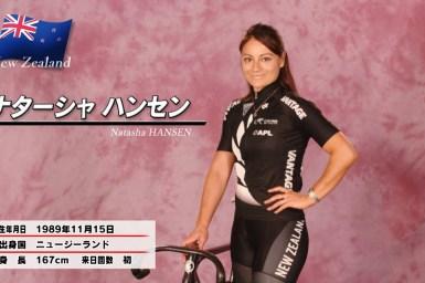 「フィジカルの強さとスピードが武器」ナターシャ・ハンセン(Natasha Hansen)選手インタビュー
