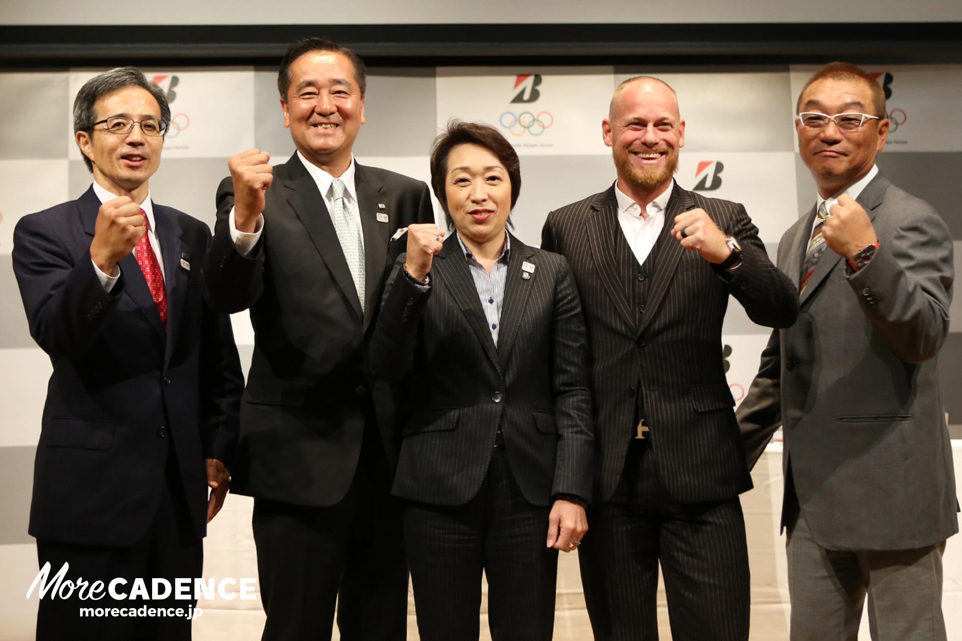 ブリヂストン東京2020日本代表チーム自転車トラック競技短距離オフィシャルサプライヤー