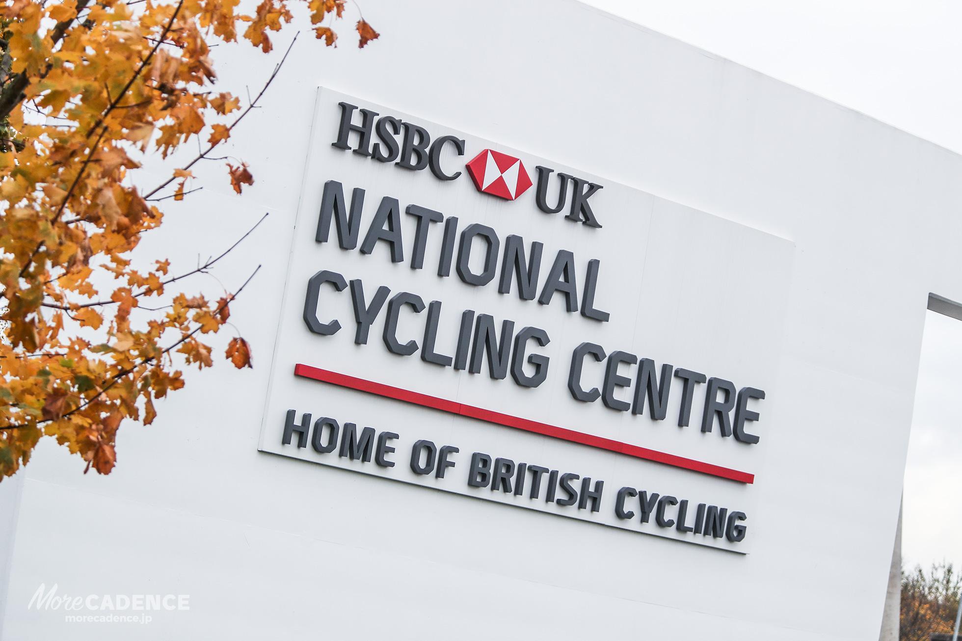 ナショナルサイクリングセンター