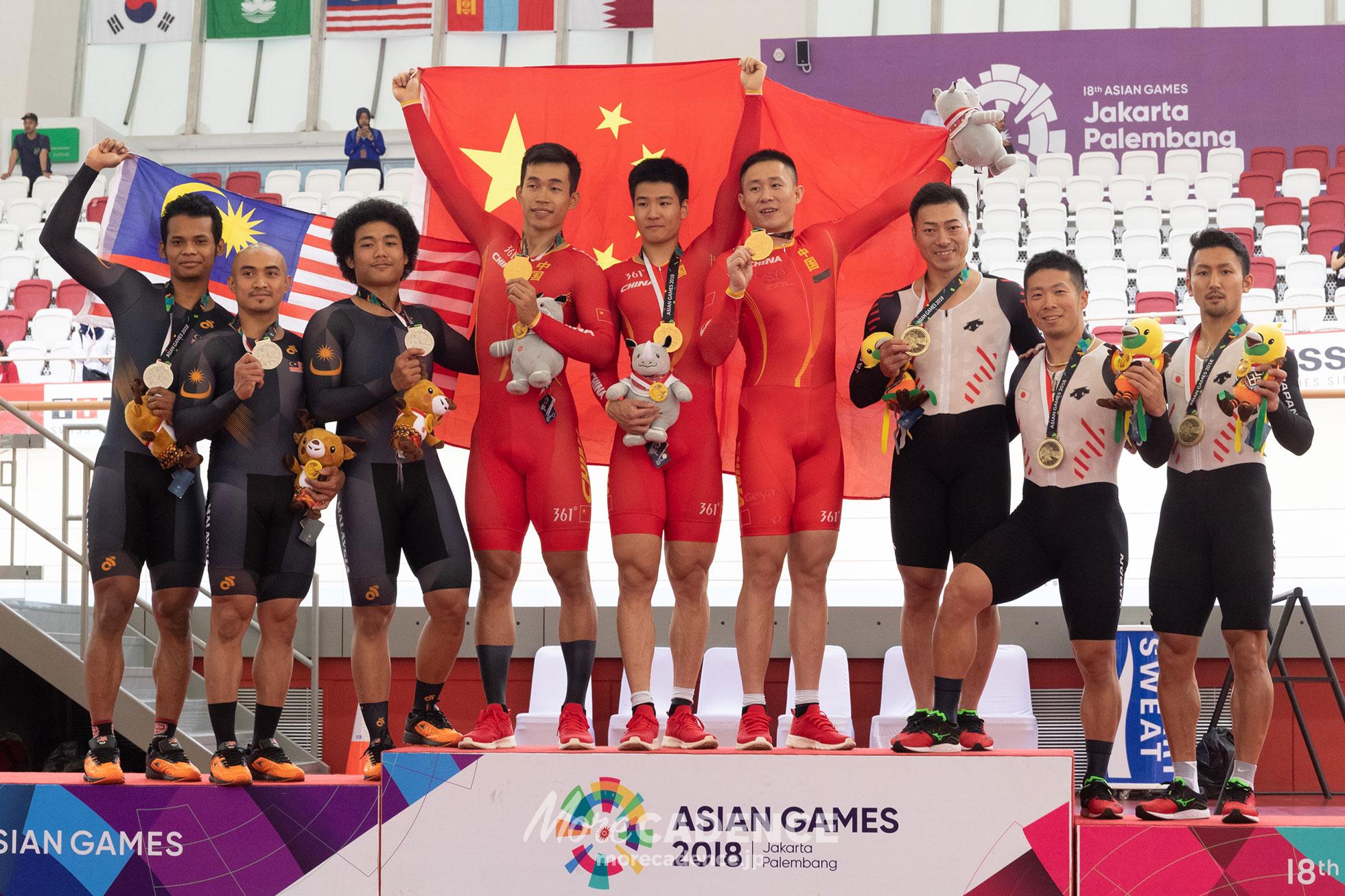 2018アジア大会男子チームスプリント表彰台