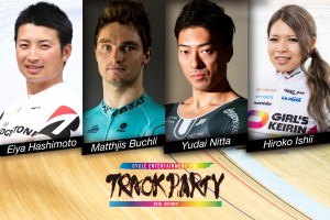 NIPPO presents