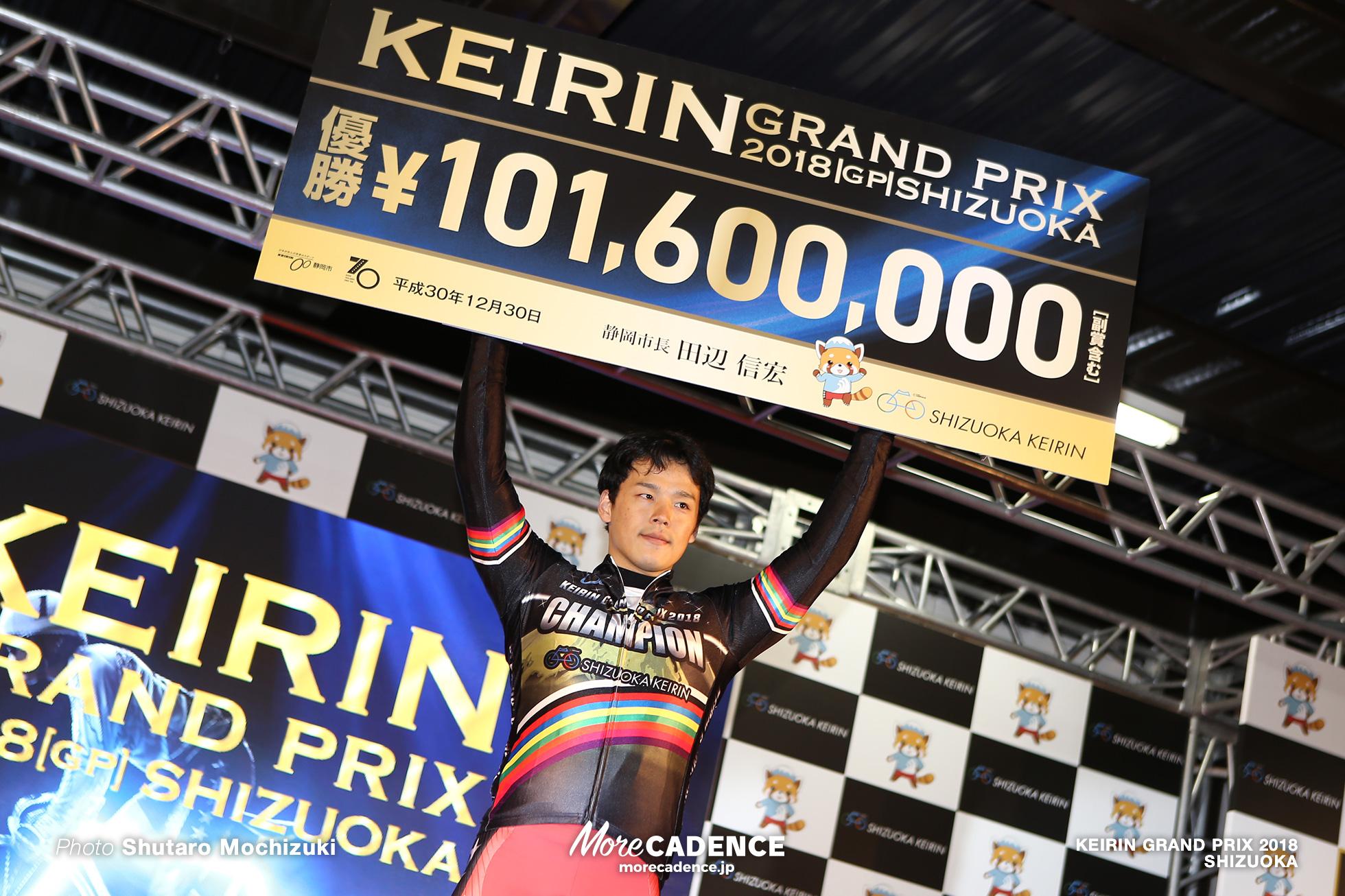 KEIRINグランプリ2018優勝:三谷竜生