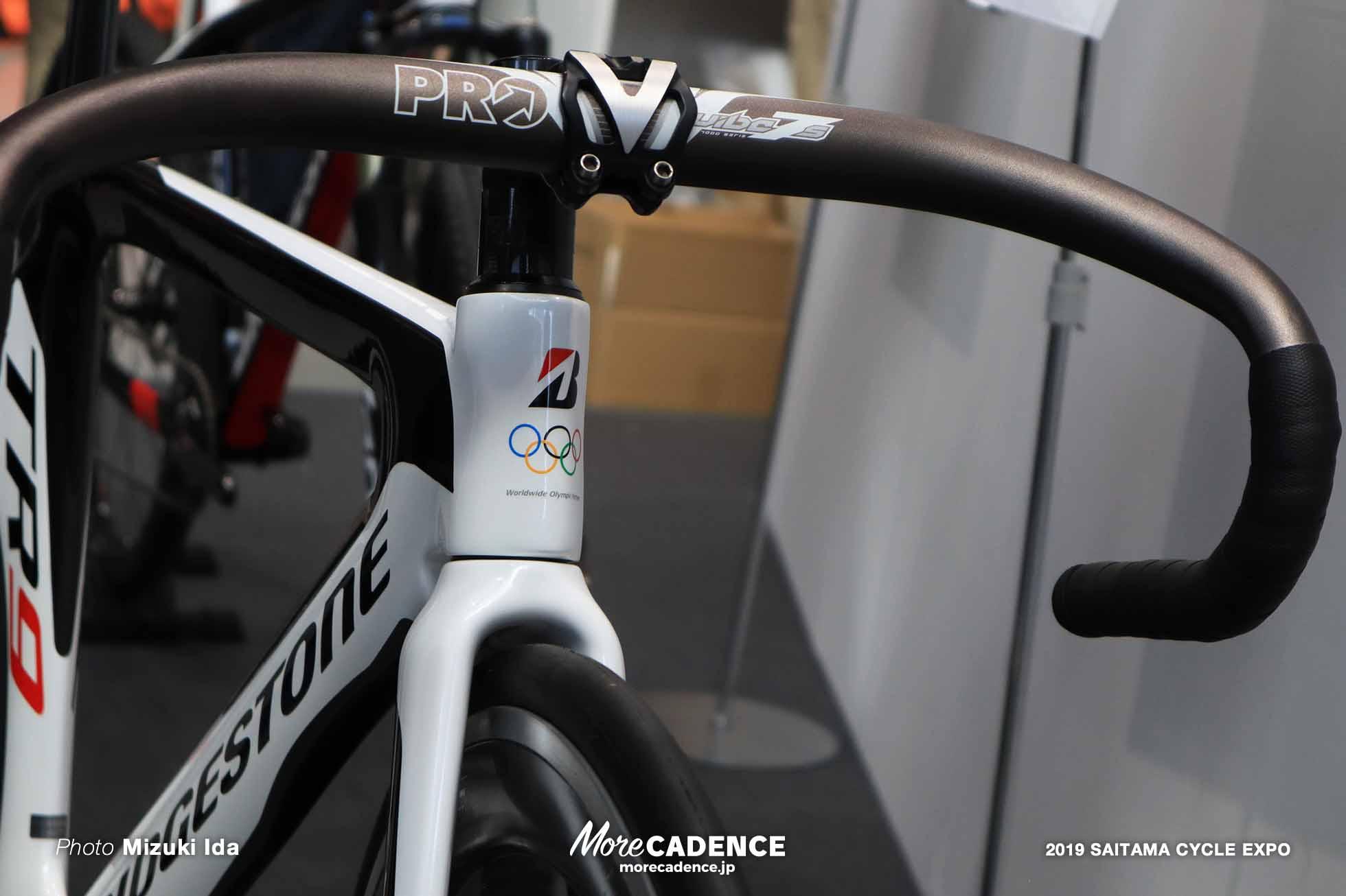 オリンピックロゴ付き自転車