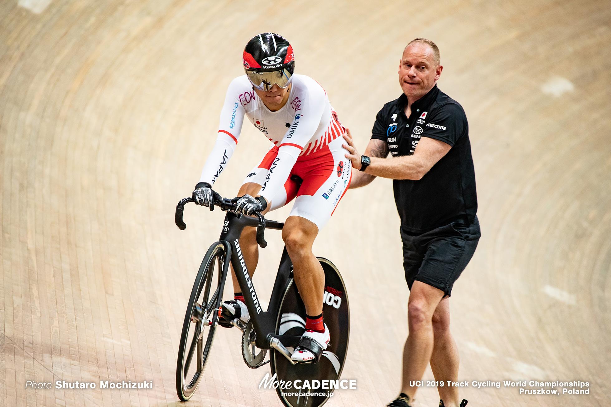 Men's Keirin 1st Round / 2019 Track Cycling World Championships Pruszków, Poland