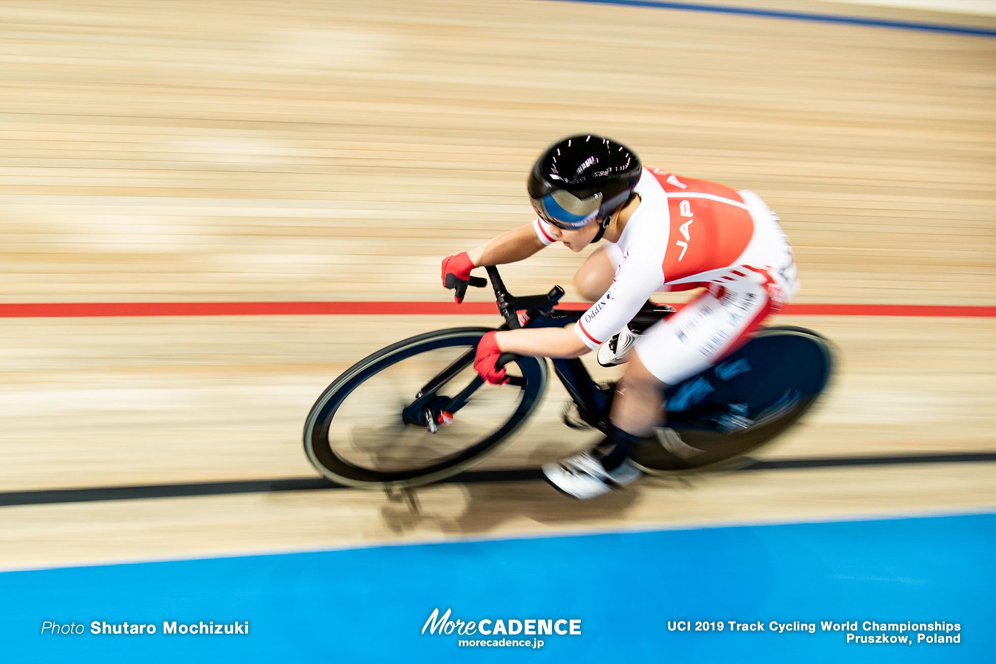 Women's Omnium Tempo Race / 2019 Track Cycling World Championships Pruszków, Poland