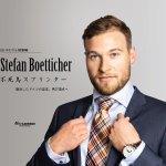 不死鳥スプリンター シュテファン・ボティシャー 復活したドイツの至宝、再び頂点へ