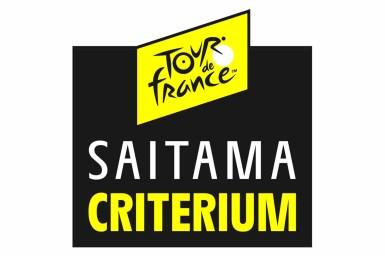 「2019ツール・ド・フランスさいたまクリテリウム」開催決定!今年は10月27日(日)