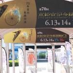 【岸和田・前検】高松宮記念杯(宮杯)に東西の猛者が集合!意気込みは?