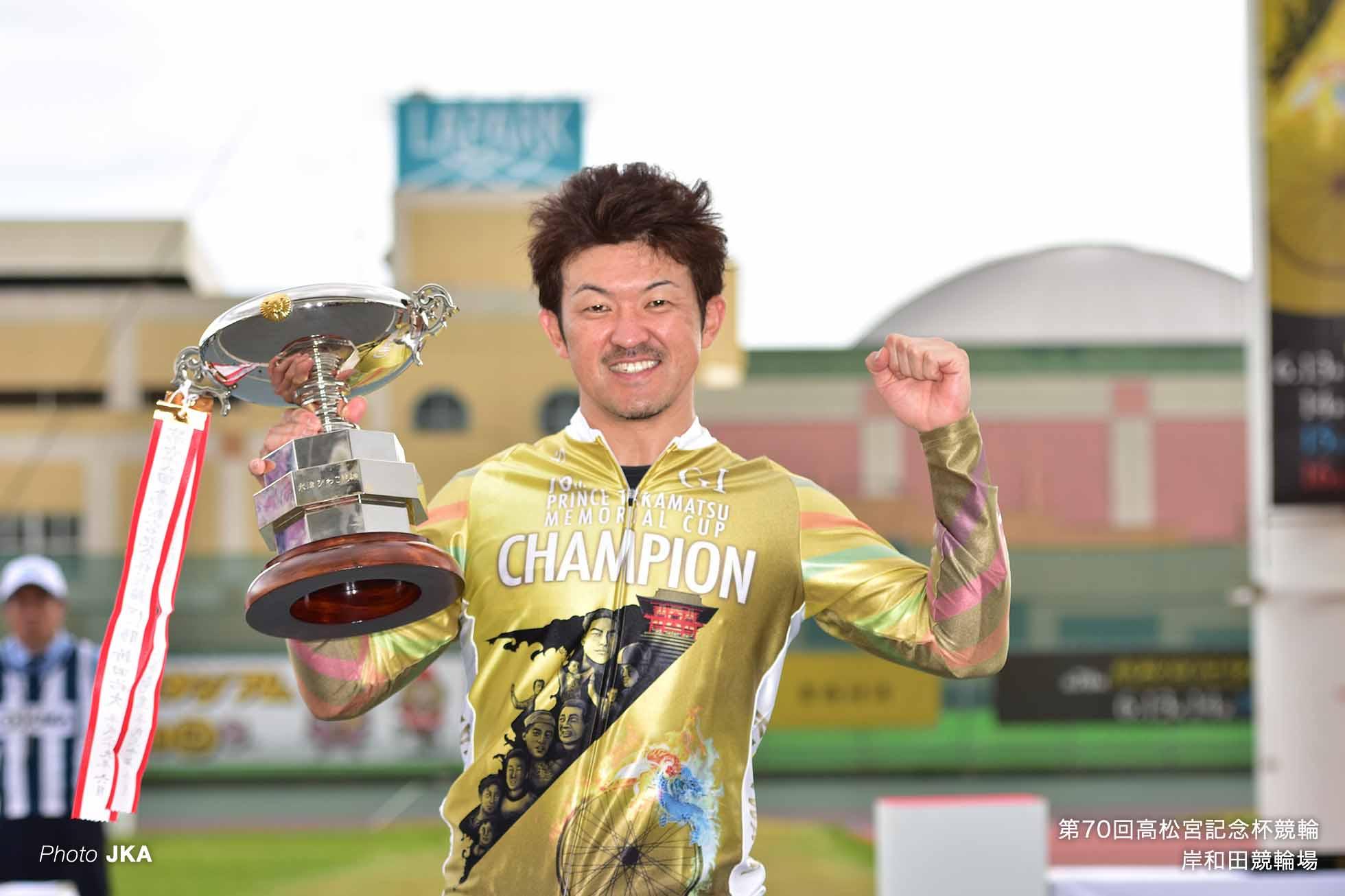 第70回高松宮記念杯競輪
