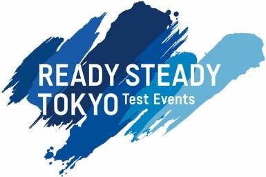 応募受付は9月2日まで/READY STEADY TOKYO - マウンテンバイク観客募集