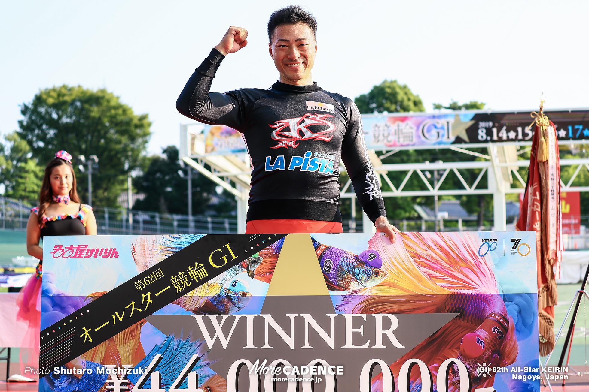 新田祐大, 第62回オールスター競輪/