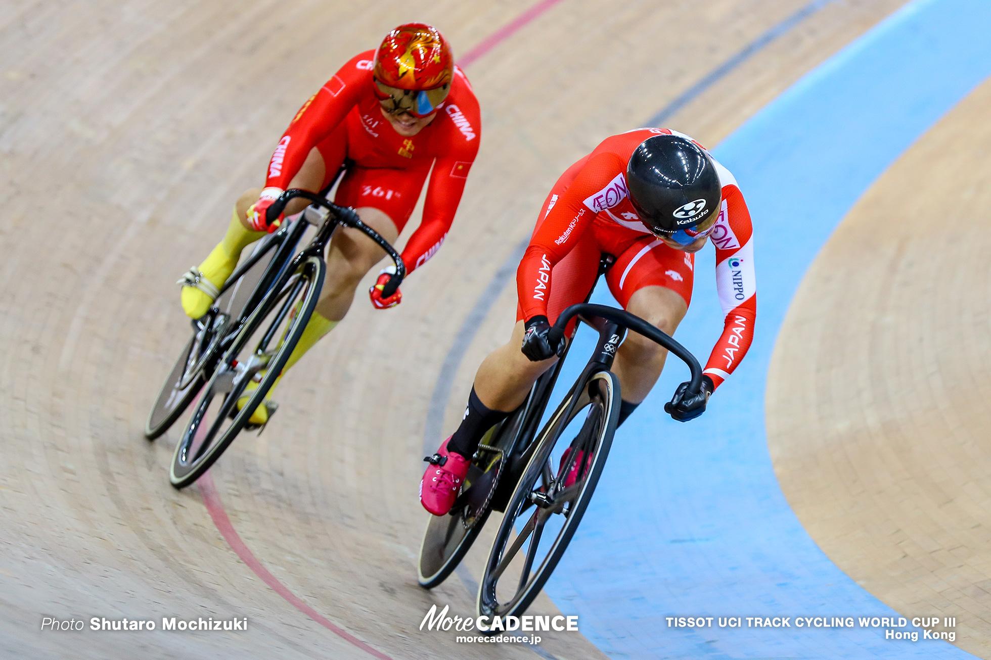 1/16 Finals / Women's Sprint / TISSOT UCI TRACK CYCLING WORLD CUP III, Hong Kong, 太田りゆ LIN Junhong